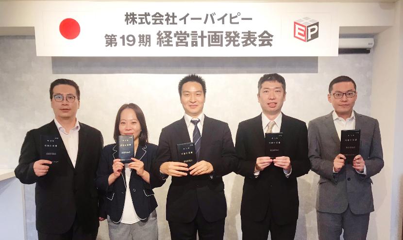 第19期期経営計画発表会_img