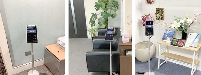 オフィス導入事例 - オフィス入り口 -